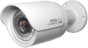 10 Recommended IP Cameras | The Ben Software Blog